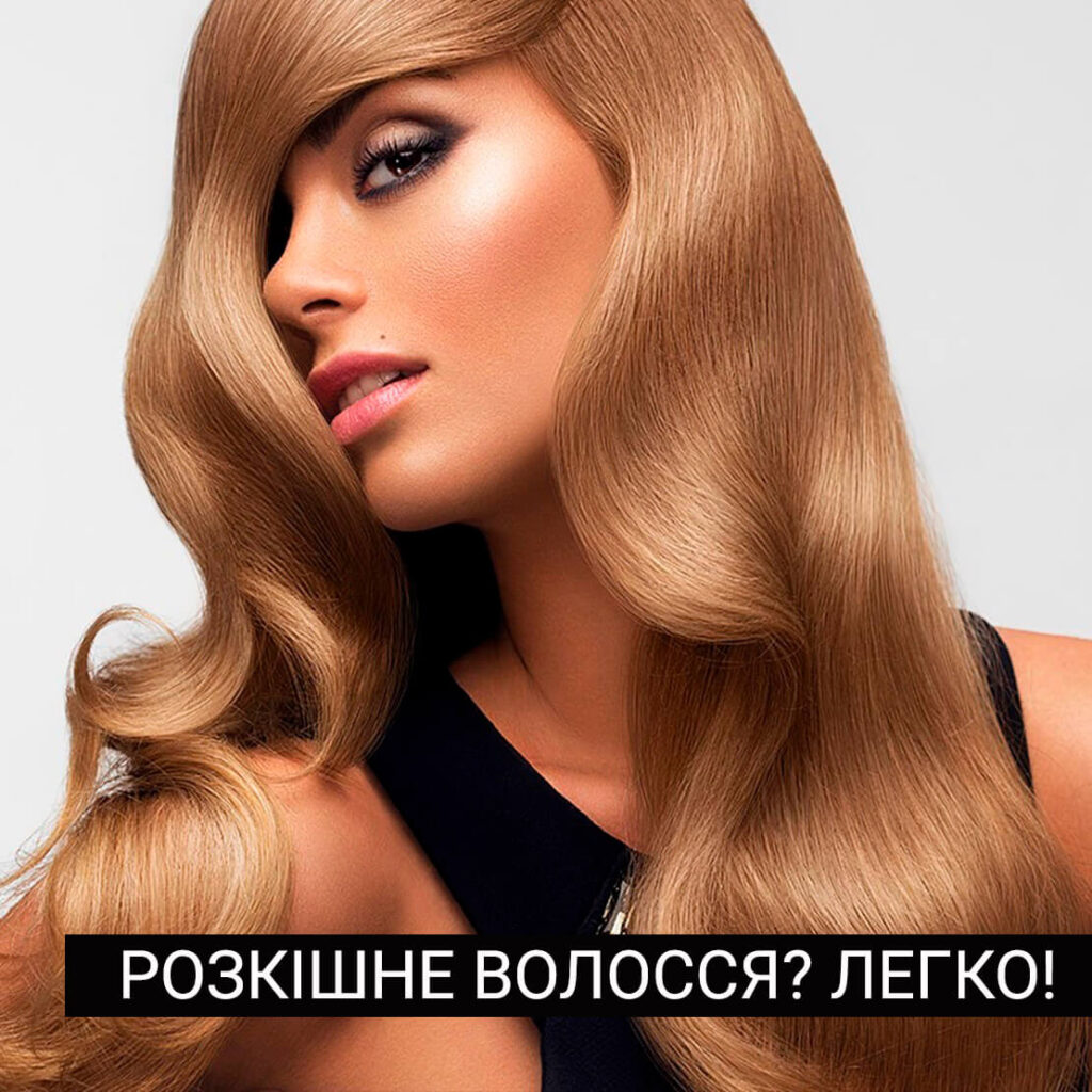 13 дієвих порад для розкішного волосся